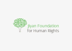 Jiyan Foundation